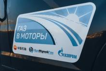 Автопробег газомоторной техники по маршруту «Европа – Китай»